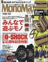 RoomClip商品情報 - Mono Max (モノ・マックス) 2018年 06月号 [雑誌]