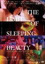 THE LIMIT OF SLEEPING BEAUTY リミット・オブ・スリーピング ビューティ [ 桜井ユキ ]