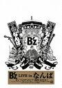 B'z LIVE in д╩дєд╨ [ B'z ]