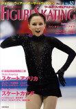 ワールド・フィギュアスケート(50)