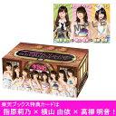 AKB48 official TREASURE CARD SeriesII 15PBOX【1BOX 15パック入り】 + シリアルナンバー付きプレゼント抽選券付...
