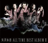 ALL TIME BEST ALBUM 2