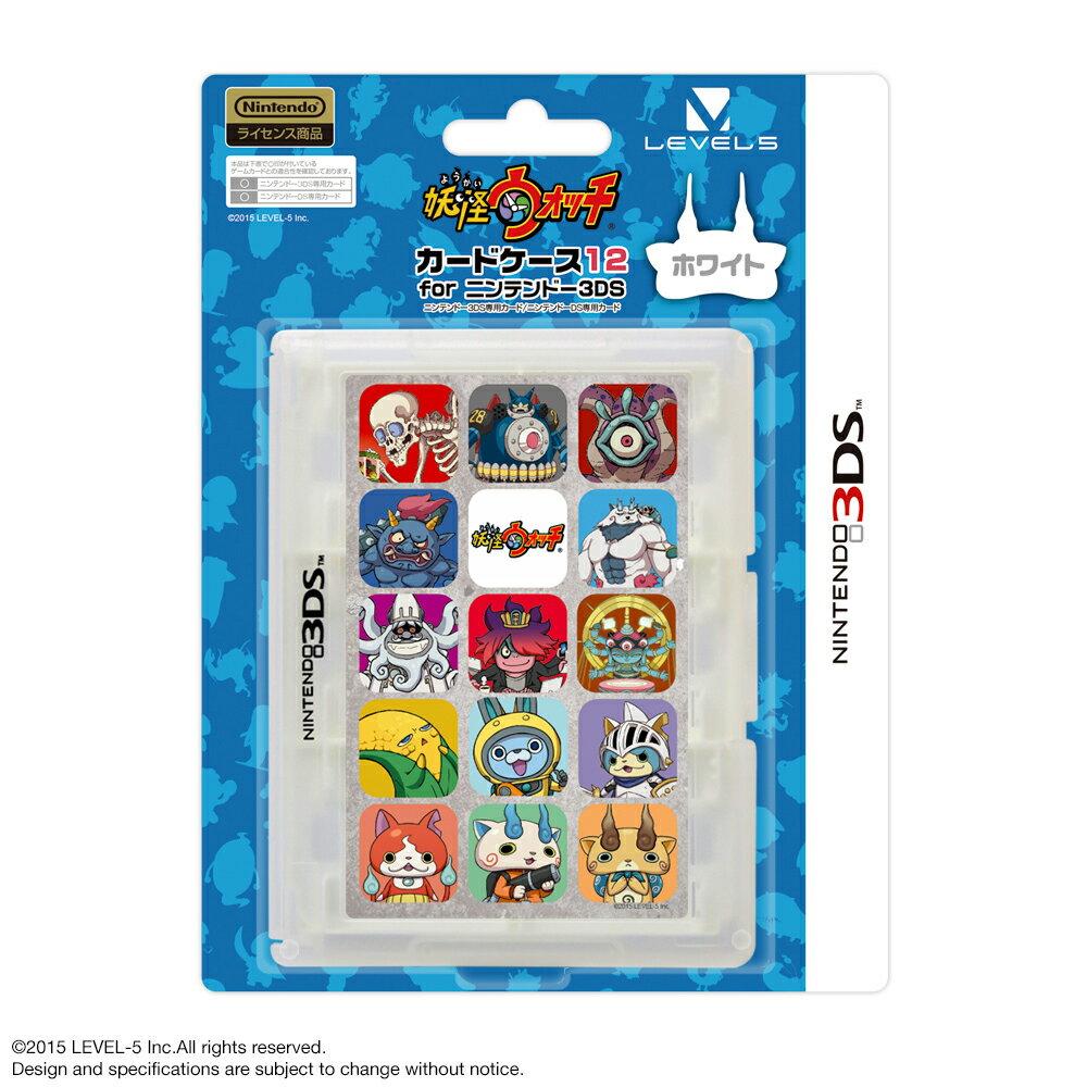 【予約】妖怪ウォッチ カードケース12 for ニンテンドー3DS ホワイト