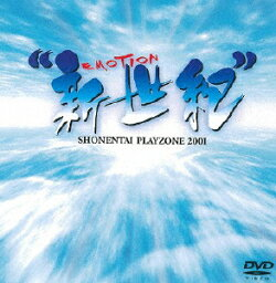 "PLAYZONE 2001 ""新世紀"" EMOTION [ <strong>少年隊</strong> ]"