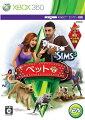ザ・シムズ 3 ペット Xbox360版
