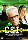 CSI:科学捜査班 シーズン15 ザ・ファイナル コンプリートDVD BOX-2 [ テッド・ダンソン ]
