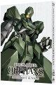 機動戦士ガンダム 鉄血のオルフェンズ 2 特装限定版 【Blu-ray】