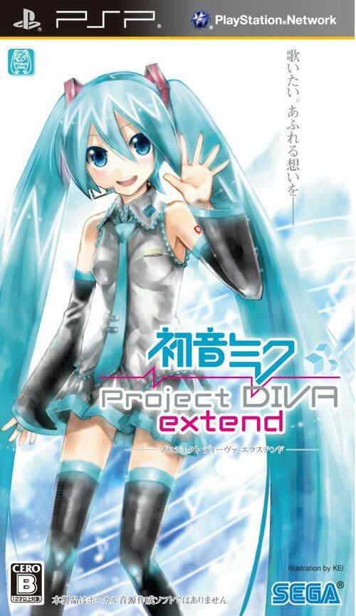 初音ミク -Project DIVA- extend