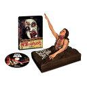 死霊のはらわた(1983)フィギュア付きBOX(完全数量限定)【Blu-ray】 [ ブルース・キャンベル ]