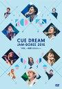 CUE DREAM JAM-BOREE 2016 綾野ましろ