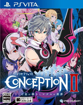 CONCEPTION II ������Ƴ���ȥޥ���ΰ�̴ PS Vita��