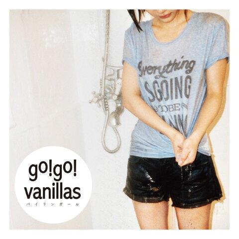 バイリンガール (初回限定盤 CD+DVD) [ go!go!vanillas ]
