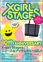 X-girl Stages(2012 Spring&Sum)