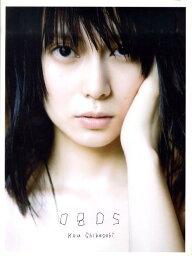 <strong>柴咲コウ</strong> フォトブック「0805」 Kou Shibasaki (Angel works) [ 中村和孝 ]