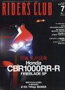 RIDERS CLUB (ライダース クラブ) 2020年 07月号