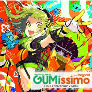 EXIT TUNES PRESENTS GUMissimo from megpoid -10th A