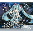 初音ミク -Project DIVA-F Complete Collection(CD DVD) (V.A.)