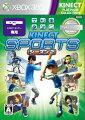 Kinect スポーツ:シーズン2 プラチナコレクション