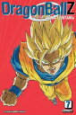 Dragon Ball Z, Volume 7 DRAGON BALL Z V07 (Dragonball Z (Vizbig Paperback))