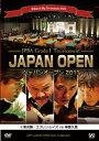 ビリヤード・ビッグトーナメントDVDコレクション 2011年第24回ジャパンオープン 第3巻 準決勝