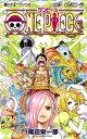 ONE PIECE 85 (ジャンプコミックス) 尾田 栄一郎