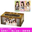 ��ͽ���SKE48 official TREASURE CARD SeriesII 15PBOX��1BOX 15�ѥå������ �� ���ꥢ��ʥ�С��դ��ץ쥼����������դ�