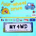 Convertible Four-wheel Drive(4WD自動車) ([バラエティ])
