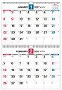 ダブルリング式2カ月シンプルカレンダー(B3)(2017) ([カレンダー])
