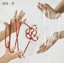 凛 (初回限定盤A CD+DVD) [ 遊助 ]