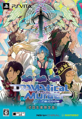 DRAMAtical Murder re:code ������������