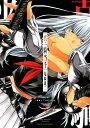 真・一騎当千(2) (ヤングキングコミックス) [ 塩崎雄二 ]