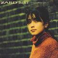 ZARD BEST リクエストメモリアル