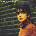 ZARD BEST リクエストメモリアル [ ZARD ]...