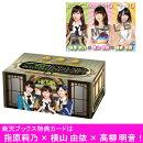 HKT48 official TREASURE CARD SeriesII 15PBOX��1BOX 15�ѥå������ �� ���ꥢ��ʥ�С��դ��ץ쥼����������ա�
