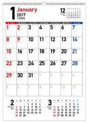 書き込み式シンプルカレンダー「A2タテ」(2017)