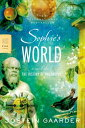 SOPHIE'S WORLD(B) [ JOSTEIN GAARDER ]