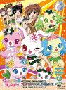 ジュエルペット サンシャイン DVD-BOX 2 [ 豊崎愛生 ]