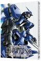 機動戦士ガンダム 鉄血のオルフェンズ 3 特装限定版 【Blu-ray】