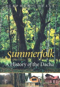 Summerfolk��_A_History_of_the_D