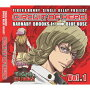 TIGER & BUNNY-SINGLE RELAY PROJECT CIRCUIT OF HERO Vol.1