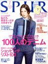 【送料無料】SPUR (シュプール) 2011年 07月号 [雑誌]