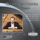 其它 - 【輸入盤】ピアノ・ソナタ集 第3集(3, 9, 10, 25番) オールソン [ ベートーヴェン(1770-1827) ]