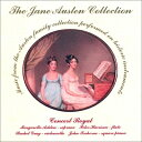Chamber Music - 【輸入盤】The Jane Austen Collection: Concert Royal [ オムニバス(室内楽) ]
