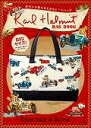 Karl Helmut BAG BOOK ([バラエティ])