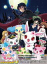ジュエルペット サンシャイン DVD-BOX 3【完全生産限定版】 [ 豊崎愛生 ]