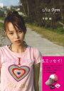 【予約】 1/19 Bpm -ナインティーン ビー・ピー・エム- 平野綾