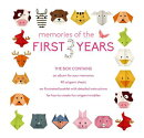 Memories of the First 3 Years (Girl)