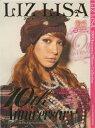 Liz Lisa 2009 Autumn & Winter Collection