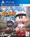 実況パワフルプロ野球2018 PS4版...