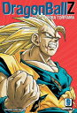 Dragon Ball Z, Volume 9 DRAGON BALL Z V09 (Dragonball Z (Vizbig Paperback))